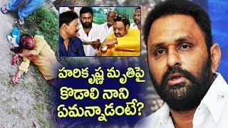 Kodali NANI   Nandamuri Harikrishna   JR NTR   Top Telugu TV