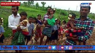 road problems phase in peoples  || janavahini tv