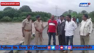 వెంకటరావు పెట-పోత్స  బ్రిడ్జి పై రాకపోకలు బంద్  || janavahini tv