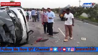 Actor and TDP leader Nandamuri Harikrishna Dies In Road Accident || Janavahini Tv