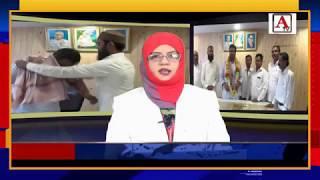 A.Tv Gulbarga Ki Janib Se Mayor Sharan Kumar Modi Ko Taheniyat Pesh Ki A.Tv News 28-8-2018