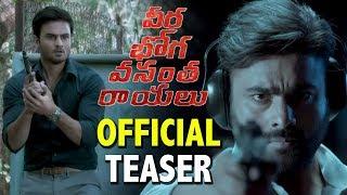 Veera Bhoga Vasantha Rayalu Official Teaser | Naara Rohit | Sree Vishnu | Sudheer Babu | Shriya