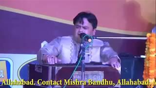 My Performance in Allahabad(कुम्भ नगरी महोत्सव 2018 इलाहाबाद में प्रसिद्ध भजन की प्रस्तुति