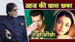 Amitabh Bachchan INVITES Salman To Host KBC, Bhansali Shocking Revelation On Salman Khan & Aishwarya