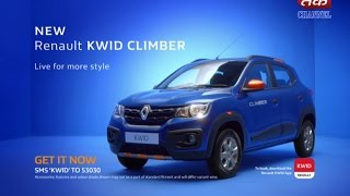 Renault KWID Climber Car Launched Coverage by Abtak Media