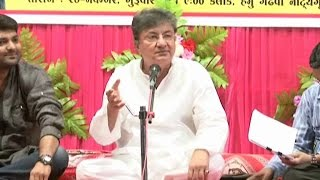 Special Covrage Kavi Samelan with Ramesh Parekh  2014 by Abtak Channel