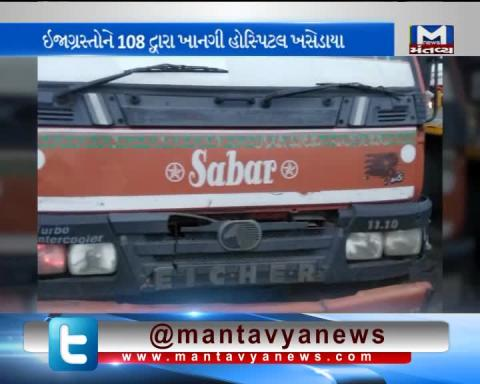 In Surat, An accident occurred between Truck and a private bus