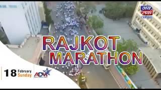 Rajkot Full Marathon 2018 | Run Rajkot Run...