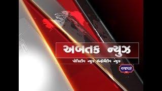 Manavadar : Bhupendrashinh chudashma attened function of j.m.  panera college