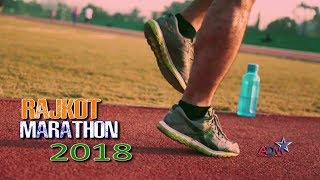 Rajkot Marathon 2018 | RMC Mayor Jayman Upadhyay Gives Message to Rajkot