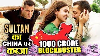 Will Salman Khan's SULTAN Cross 1000 CRORE In CHINA? | SULTAN Vs DANGAL