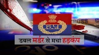 Haryana  में एक बार फिर Police Prasashan पर सवाल || ANV NEWS