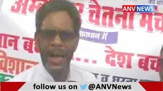 Desh के लिए Samvidhan एक पवित्र ग्रंथ है…. || ANV NEWS