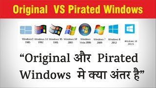 [हिंन्दी-Hindi] Original vs pirated windows | Why we Should use Genuine Operating System
