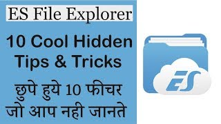 10 Cool Hidden Features of ES File Explorer ???? Must Watch