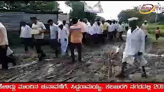 kodagina santrastarige  gramada pramukha bidigala mulaka denige sangrahisidaru SSV TV NEWS 29 8 18 2