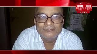 Sultanpur ] सुल्तानपुर में CHC बनी क़त्लगाह, जानवर की हो रही कुर्बानी का वीडियो वायरल /THE NEWS INDIA