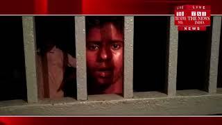 [ Farrukhabad ] फर्रुखाबाद में पुलिस ने एक नाबालिग को पीटा बाद में किया जेल में बंद,