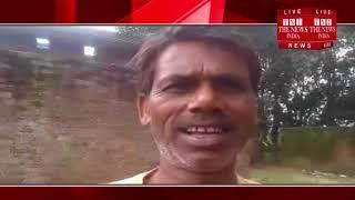 [ Bahraich ] बहराइच में कई दिनों से जला ट्रांसफार्मर नहीं आ रही बिजली / THE NEWS INDIA