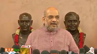 Service week will be organised to pay tribute to Atal ji from 17 Sept - 25 Sept 2018: Shri Amit Shah