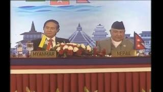PM Shri Narendra Modi attends plenary session of 4th BIMSTEC Summit in Kathmandu, Nepal