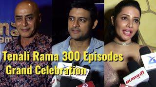 Uncut- Tenali Rama 300 Episodes Grand Celebration With Cast & Crew video -  id 34149d967a36cc - Veblr Mobile