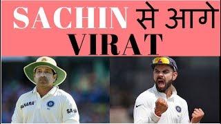 IND VS ENG: VIRAT KOHLI 6000 टेस्ट रन से सिर्फ 6 रन दूर, SACHIN को छोड़ सकते हैं पीछे
