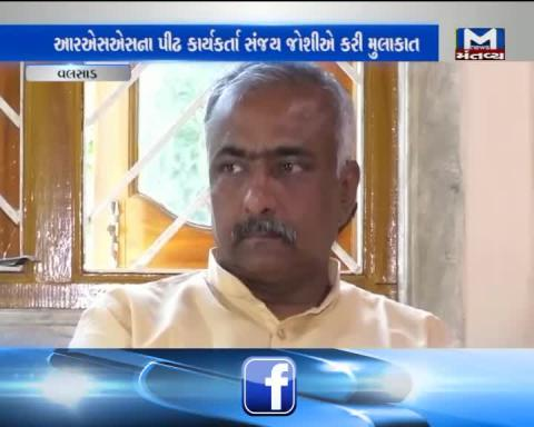 Valsad - RSS Member SANJAY JOSHI conversation with us