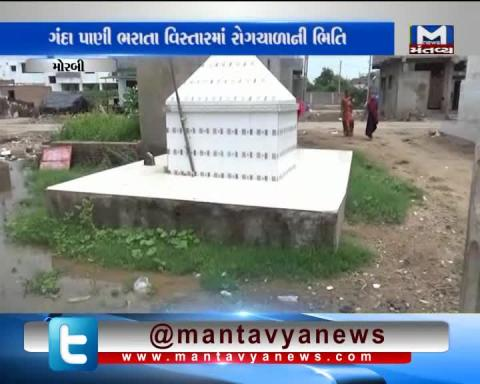 Morbi- Due to the sewage water supply,locals are disturbed aand angry