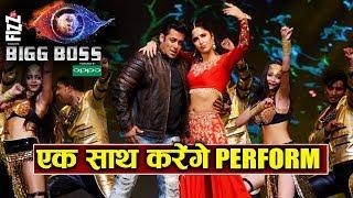 Katrina Kaif To Perform With Salman Khan On Bigg Boss 12 Launch Event