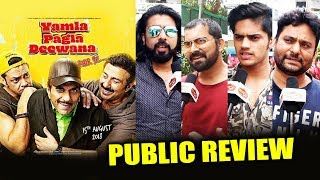 Yamla Pagla Deewana Phir Se PUBLIC REVIEW   First Day First Show   Dharmendra, Bobby, Sunny Deol
