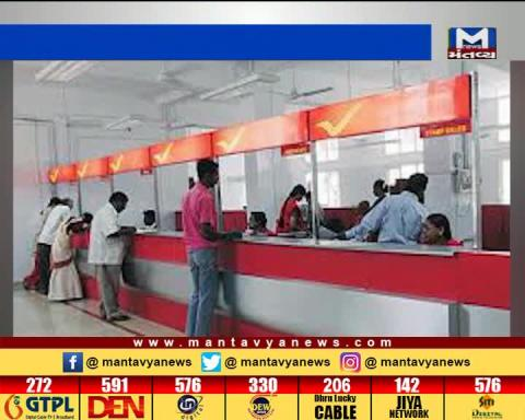 India Postal Department will facilitate India Post Payment Bank
