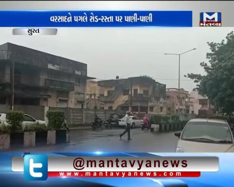 Heavy Rainfall In Surat causing difficulties for locals to travel
