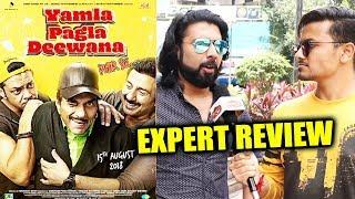 Yamla Pagla Deewana Phir Se REVIEW By Expert Amarpreet Singh | Dharmendra, Bobby Deol, Sunny Deol