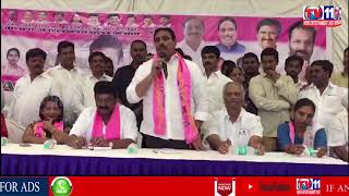 MINISTER TALASANI SRINIVAS YADAV CO-ORDINATION MEETING ON PRAGATHI NIVEDANA SABHA | BANJARA HILLS