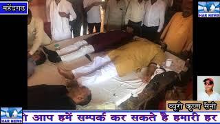 महेंद्रगढ़ में शहीद की पुण्यतिथि पर रक्तदान करने पहुंचे शिक्षा मंत्री के पुत्र