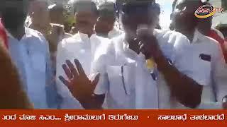 hoor guttige radddu madi SSV TV NEWS 30/8/18