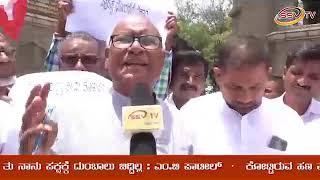 maharastra mattu kendra srakar SSV TV NEWS 30/8/18
