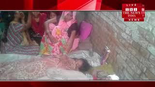 [ Bahraich ] बहराइच में आवारा पशुओं के चलते आज फिर एक परिवार दो लोगों की मौत / THE NEWS INDIA