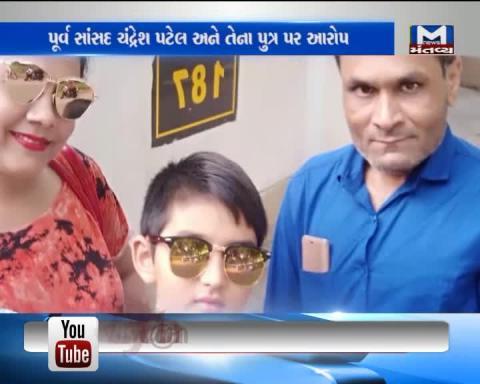 Jamnagar Former MP Chandresh Patel and his son accused