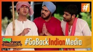 Comedy Sketch | #GoBackIndianMedia | Crap Panchayat