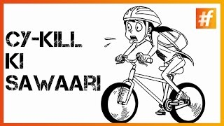 Cy-Kill Ki Sawaari Prank | Prankly Speaking