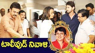 Celebrities at BA Raju Wife B Jaya Garu House   Mahesh babu, Venkatesh, Director Sukumar