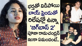Pooja Ramachandran about divorce with VJ Craig and Present Relation with John Kokken | Bigg Boss 2
