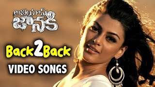 Alias Janaki Back 2 Back Video Songs -  Venkat Rahul, Anisha Ambrose - Latest Telugu Video Songs