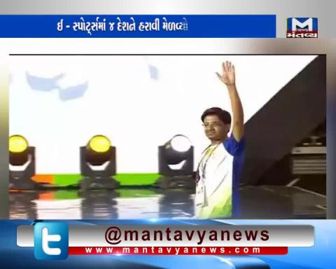 Tirth Mehta Of Bhuj won the bronze medal in the Asian games