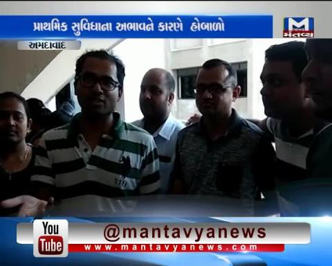In Vasna School, Ahmedabad Parents fight with the school