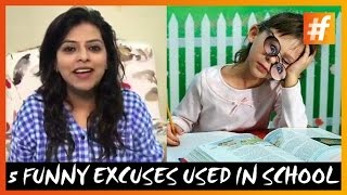Funny School Video | 5 Funny Excuses to Skip Studies in School | DDevagana | #fame Comedy