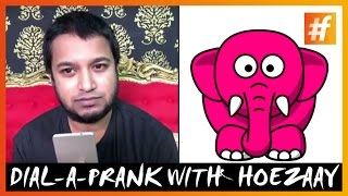 Funny Prank Call | Sit Under Elephant's Bum | Gf Bf Prank Calls | Best of @Hoezaay