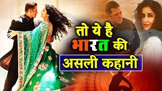 BHARAT STORY Revealed | Salman Khan And Katrina Kaif's ROLE